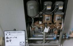 増圧ポンプ設置