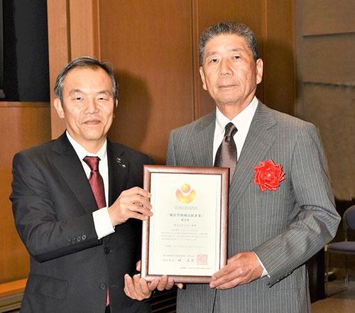 横浜型地域貢献企業認定 授与式